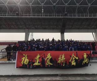 全运会女足U18预赛落幕,福建女足位居小组第三