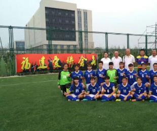 天津全运会女足附加赛落幕福建U18女足获得第十二名